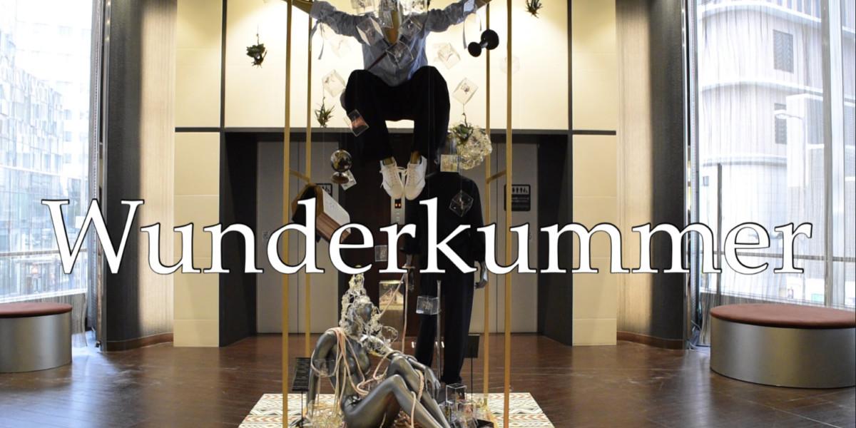 【展示】阪急メンズ大阪『不思議の部屋』展示